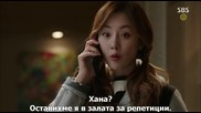 [easternspirit] Hyde, Jekyll and Me (2015) E06 1/2