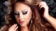 Ивана 2012 - Остави ме (official Video) 2012