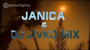 Яница ft. Dj Живко 2012 - Нещо яко (official Video)