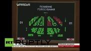 Ukraine: Rada votes against federalising Donetsk and Lugansk
