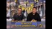Господари на Ефира - 11.02.11 (цялото предаване)