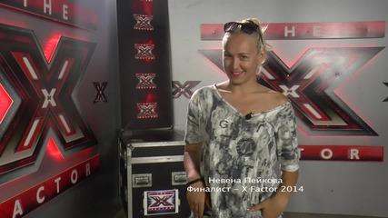 Невена зад кулисите на X Factor 2015