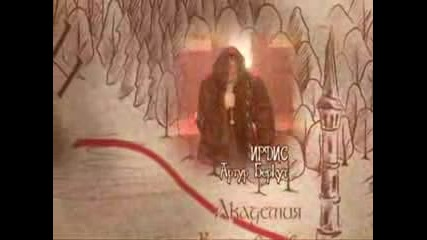 Эльфийская Рукопись - Золотые Драконы