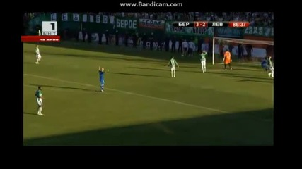 Берое- Левски, финал за купата на България