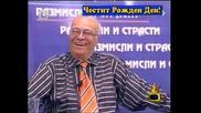 Господари на Ефира - 31.01.11 (цялото предаване)