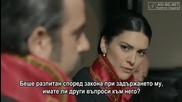 Хулиганът Karadayi еп.17-4 Бг.суб.