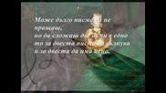 Евтим Евтимов - Обич за обич