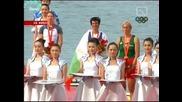Награждаването На Румяна Нейкова Със Златен Медал 16.08.08