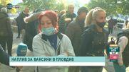 Проф. Кожухарова: Антителата няма да влязат в зеления сертификат