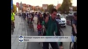 Изграждат модерни велопаркинги за 240 колела във Варна