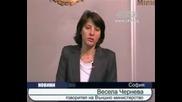 Външно министерство безразлично към анкетата на Бултюрк
