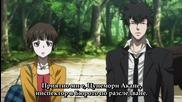 Psycho-pass Епизод 9 Bg Sub Високо Качество