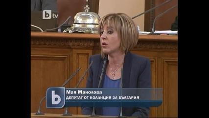 Спор в парламента за приемането на закон