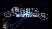 Gruka - В моят град