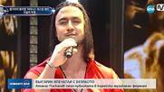 """Българин впечатли корейци с горещо изпълнение на """"Despacito"""""""