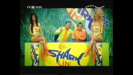 Shark Lite - Мервената Шапчица