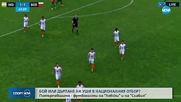 Спортни Новини (14.06.2019 - късна емисия)