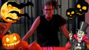 Пакост или лакомство за Хелоуин