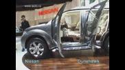 Nissan Dunehawk - Автосалон Париж 2004