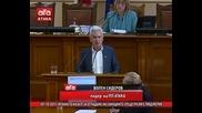 Искането на Бсп за отпадането на санкциите срещу Русия е лицемерие /07.10.2015 г./