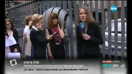 Служители на БНР: Има разделение помежду ни заради директора