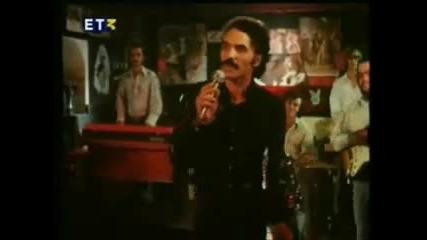 Известна песен Dirlada от 1970 година