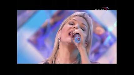 Гори, гори моя звезда - Татяна Буланова