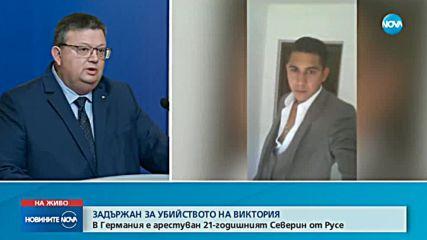 Цацаров: Убийството на Виктория Маринова е спонтанно