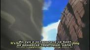 [ Bg Sub ] Shaman King 47