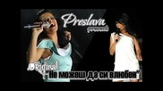 Преслава - Неможеш да си Влюбен [ Original Cd - Rip ]