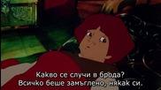 3/6 Властелинът на пръстените * Бг Субтитри * анимация (1978) The Lord of the Rings [ H D ]