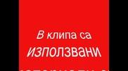 Огнени мъже от Ру Пбс гр.свиленград