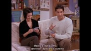 Friends, Season 4, Episode 7 - Bg Subs