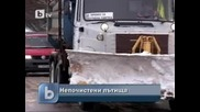 137 закъсали коли са били извозени през денонощието