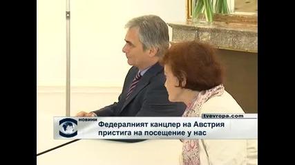 Федералният канцлер на Австрия пристига на посещение у нас