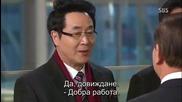 Бг субс! Cheongdamdong Alice / Алиса в Чонгдамдонг (2012) Епизод 12 Част 4/4
