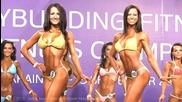 Sabina Plevakova - Чудесна фитнес мотивация за жени