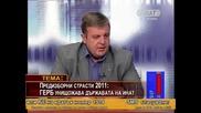 Каракачанов и В. Енчев - 1/2