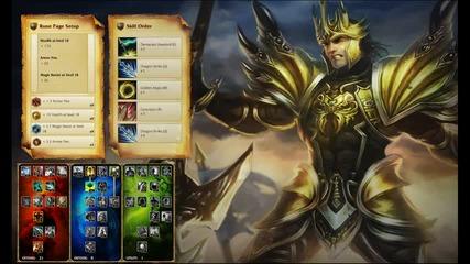 League of Legends - Jarvan Iv Champion Spotlight
