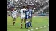 Боят Между Левски И Цска През 1985