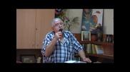 Слово за изграждането ни във вярата - Пастор Фахри Тахиров