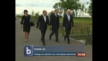 Ес опитва да смекчи позицията на Русия за Сирия - 04.06.2012