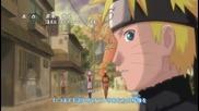 Naruto Shippuuden - 287 Бг Субс Високо Качество