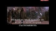 Star Wars Епизод 1 Невидима заплаха (1999) бг субтитри ( Високо Качество ) Част 3 Филм