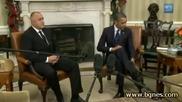 Дежурната реплика на Обама