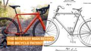Мистерията зад човекът, направил патент на велосипедната рамка