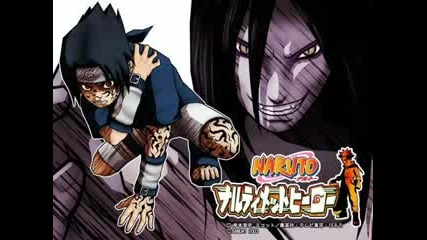 Naruto And Sasuke Friends And Rivals