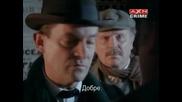Завръщането на Шерлок Холмс - Тигърът от Сан Педро - Сериал Бг Субтитри