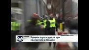 Ранени хора и арести при протестите в Лондон