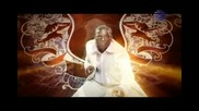 Andrea feat. Geo Da Silva - Моята порода